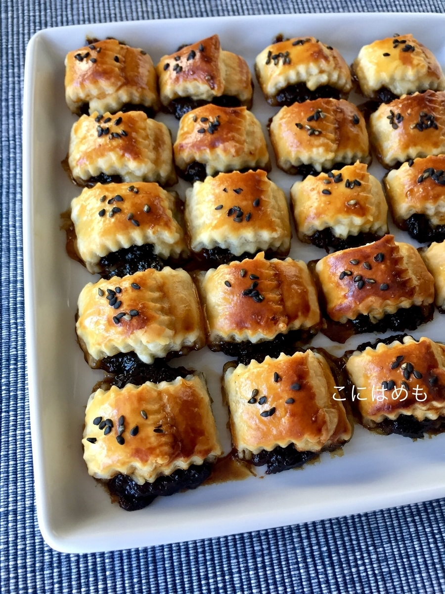 パイシートで作る簡単おやつ「プラムジャムのミニパイ包み」Havelka(Hawelka):ハヴェルカ。