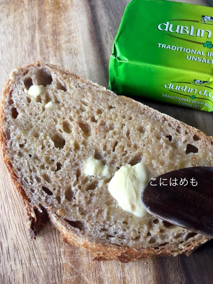アイルランド産バター「Dublin Dairy:ダブリン デイリー」