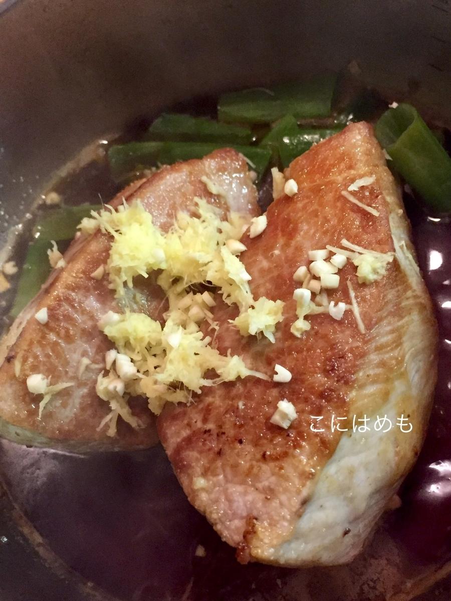 青ネギ、生姜(すりおろし)、にんにく(粗みじん切り)を入れて煮る。