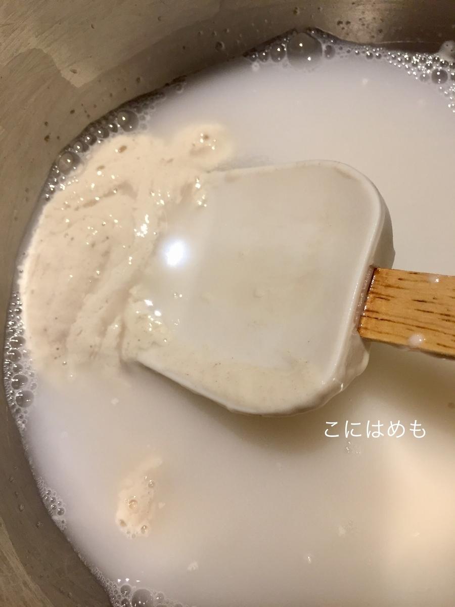 天然酵母、お水を混ぜる。
