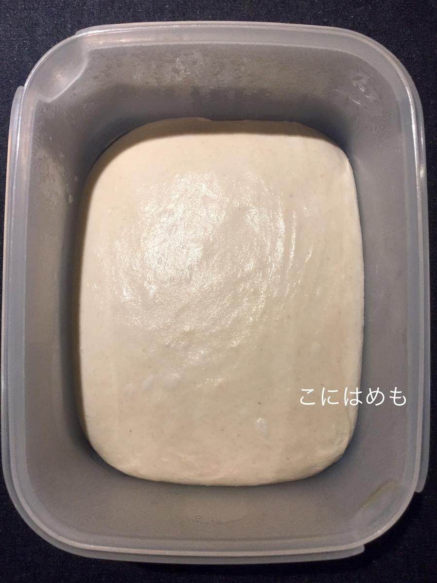 【天然酵母】ピザ用小麦粉00番を使って作る「天然酵母のピザ生地」