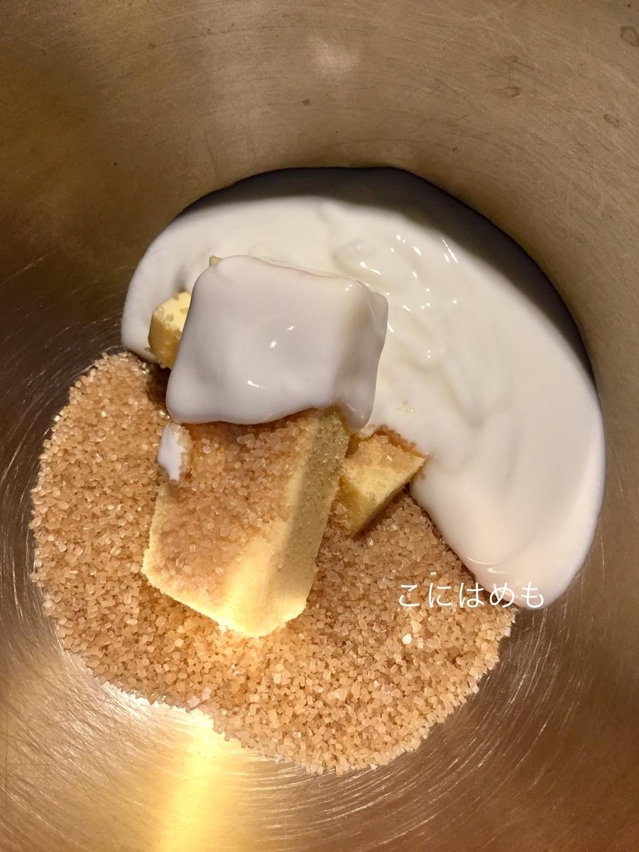 バター、砂糖、塩、ヨーグルトを溶かし、卵を入れて混ぜる。