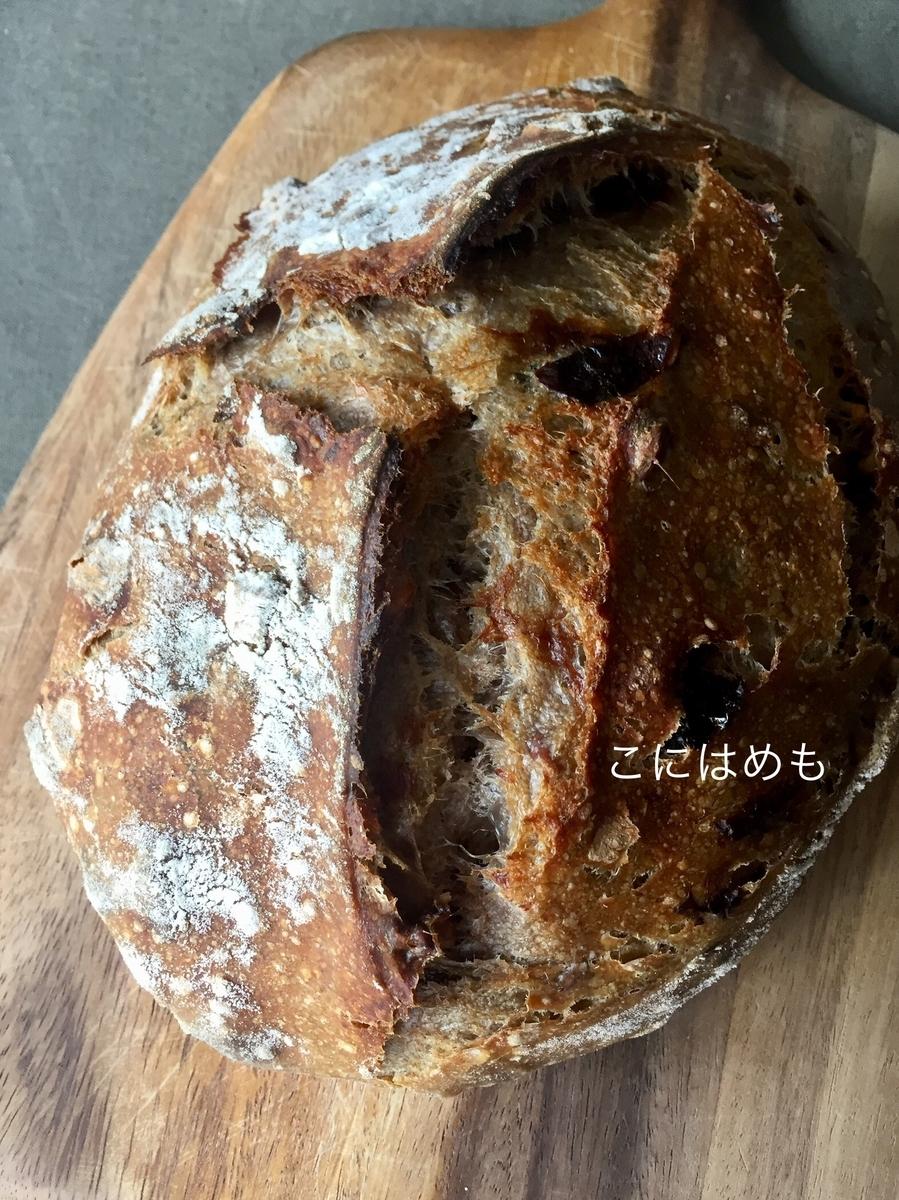 【天然酵母】スペルト小麦を使って作る「ドライプルーンとくるみの天然酵母パン」