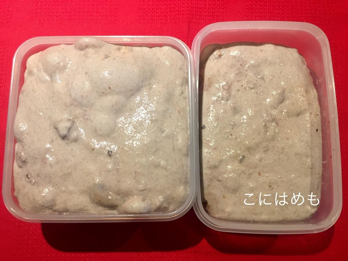 パン生地を冷蔵庫から取り出して、約2時間室温に置いておく。
