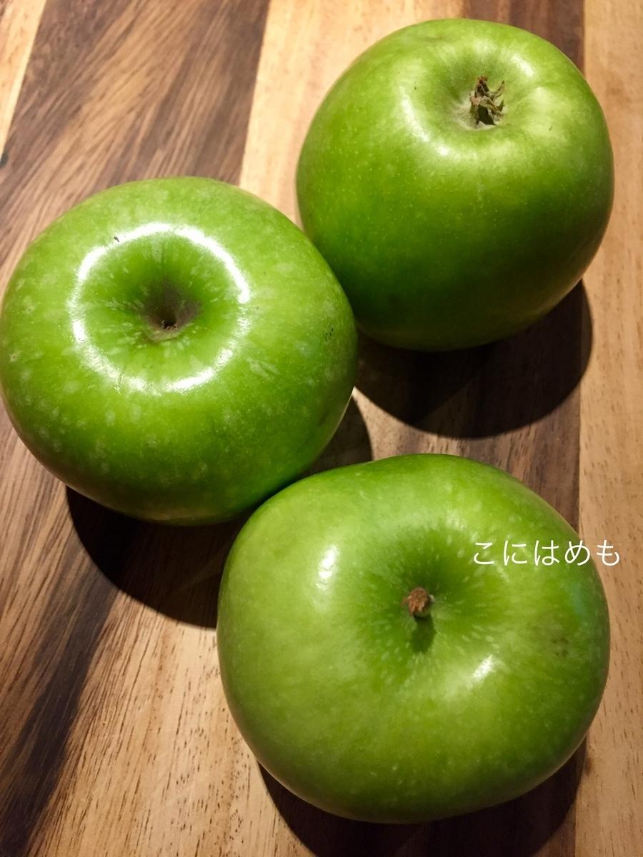 ハンガリーの青リンゴ。