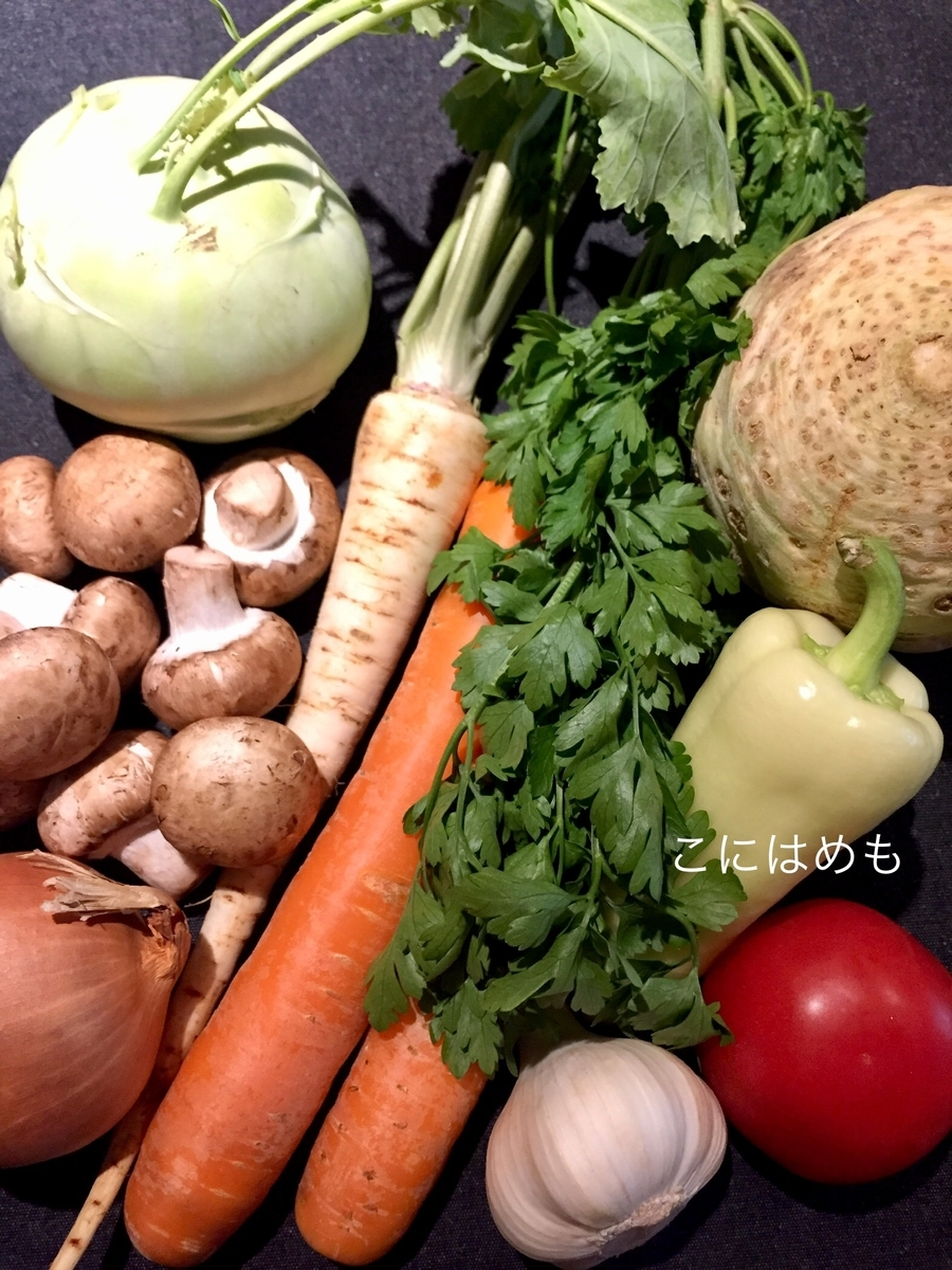 玉ねぎ、人参、ニンニク、パセリの根、セロリの根、パプリカ、トマト、マッシュルーム、コールラビ。