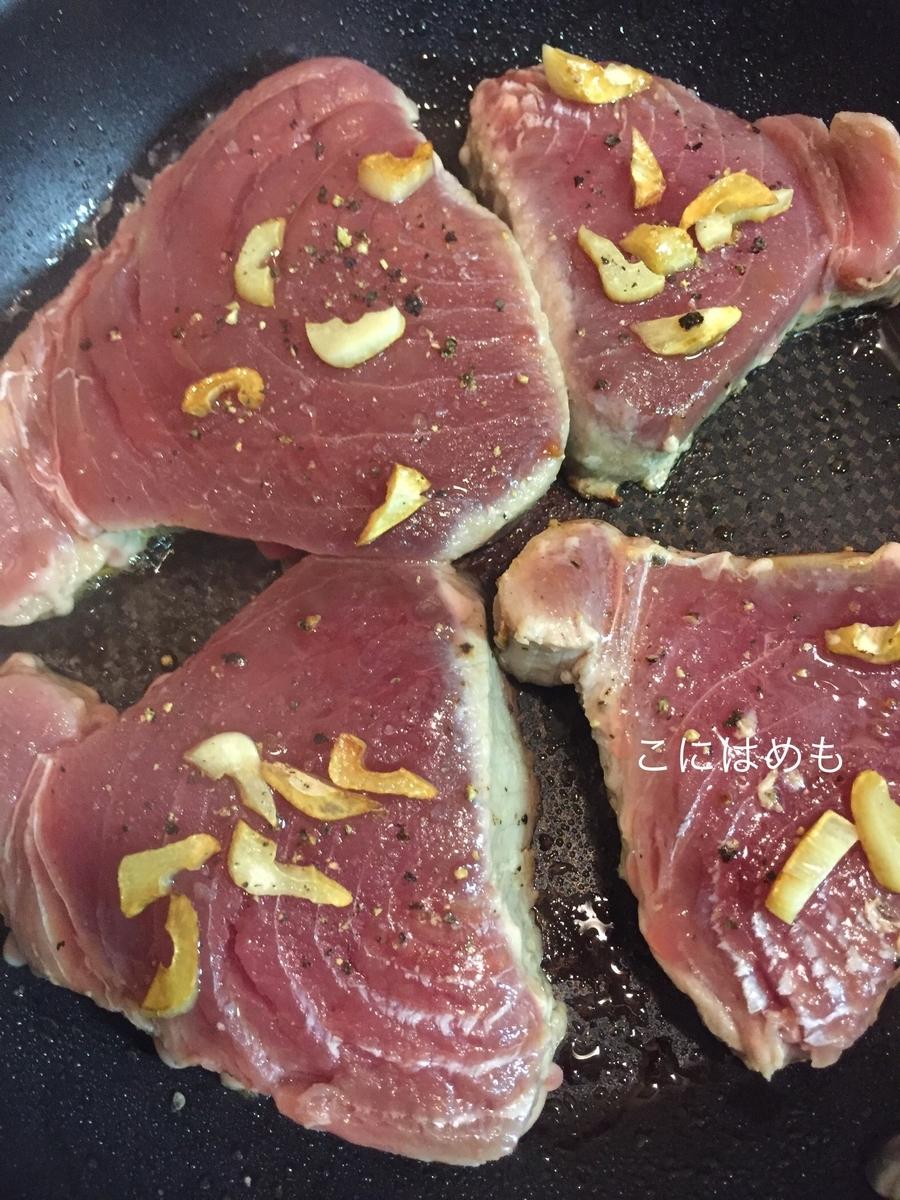 オリーブオイルでにんにくを炒め、まぐろを入れて焼く。