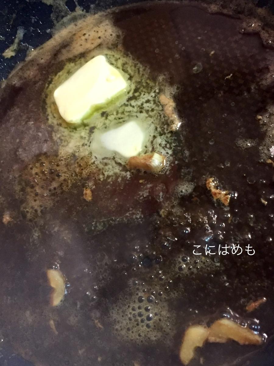 白ワイン、醤油を入れてさっと絡め、まぐろをお皿に取り出して、バターを入れてソースを作る。