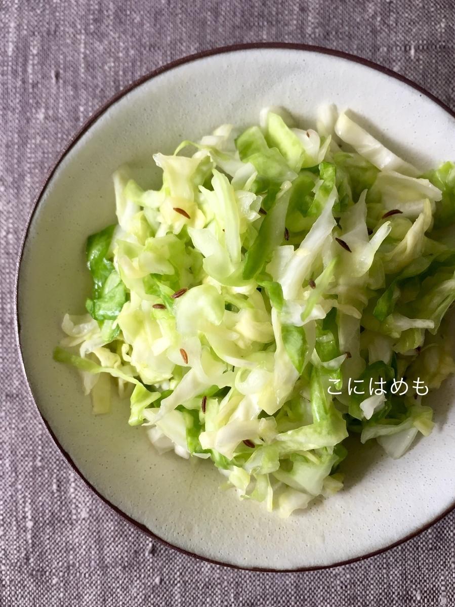 【ハンガリー料理】春キャベツを使って作る「キャベツサラダ」Káposztasaláta:カーポスタシャラータ。