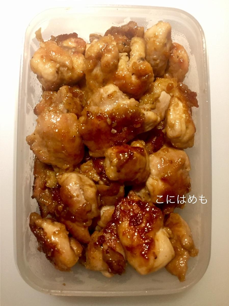 簡単!作り置きにも便利「鶏もも肉の甘酢照り焼き」