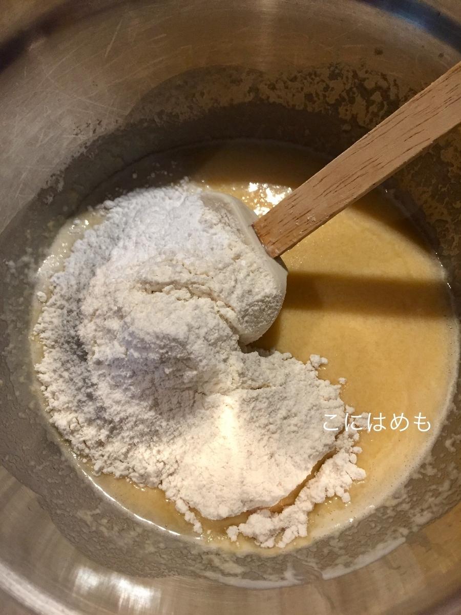 レモンの皮(お好みで)、レモンの果汁を加えて混ぜ、 薄力粉とベーキングパウダーを入れて混ぜ合わせる。。