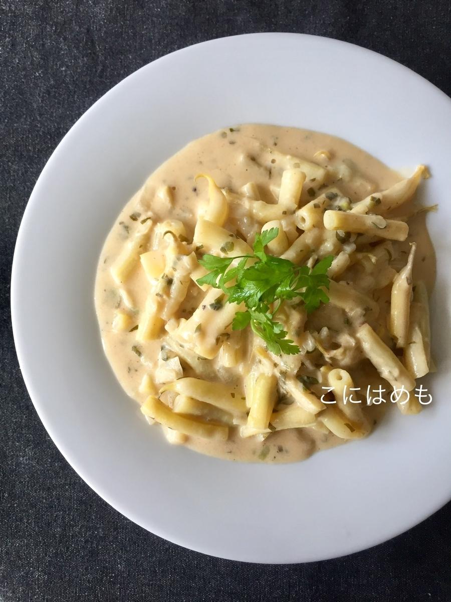 【ハンガリー料理】黄色いんげんのサワークリーム煮込み「zöldbabfőzelék:ズルドバブフーゼレーク」