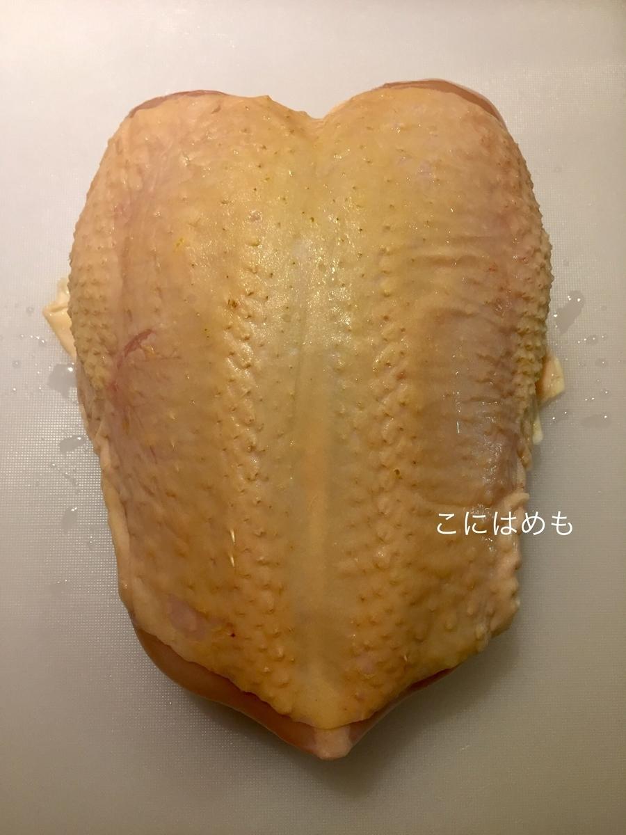 ハンガリーの骨付きの鶏むね肉。