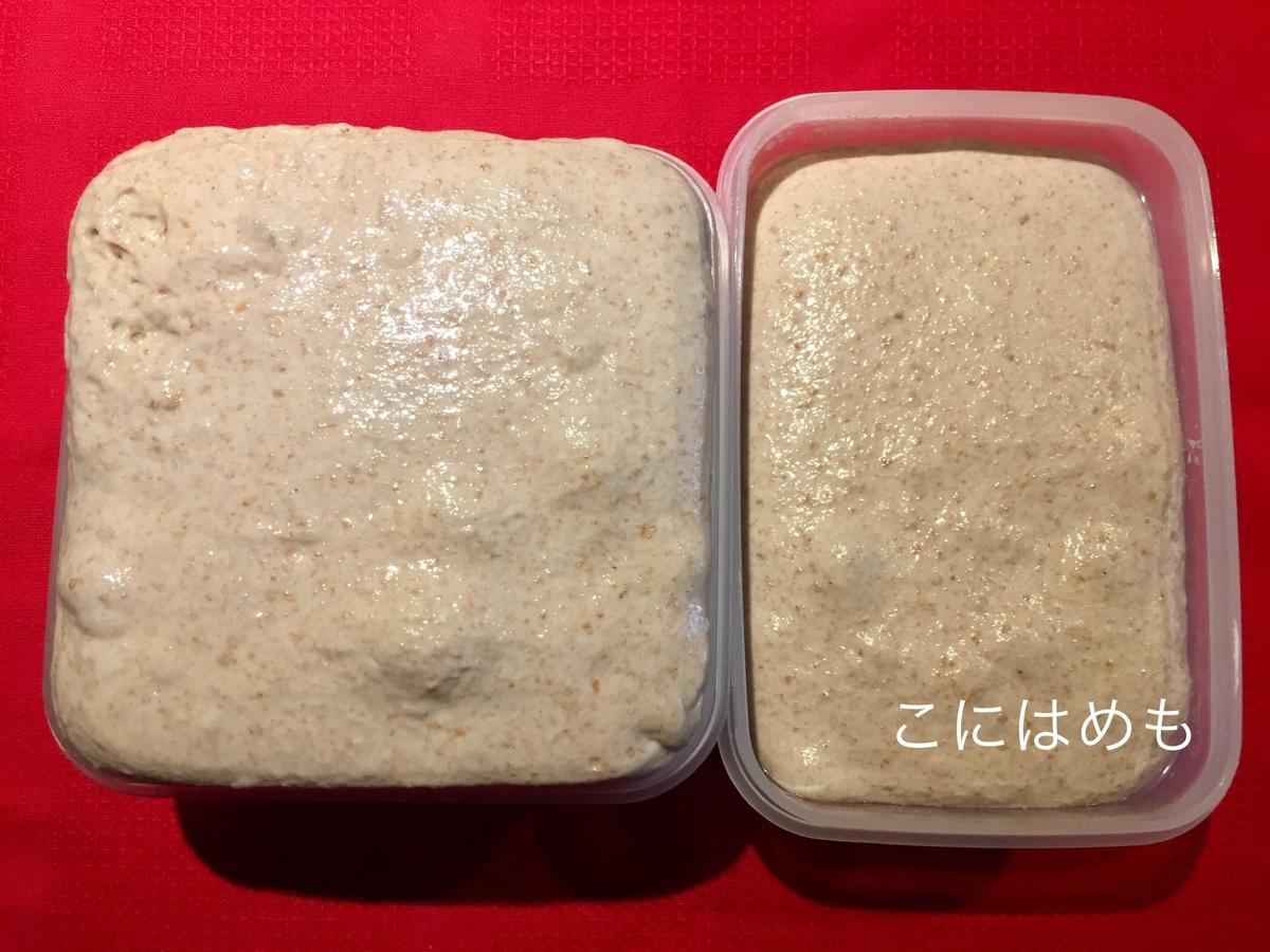 発酵が進みすぎたパン生地。。