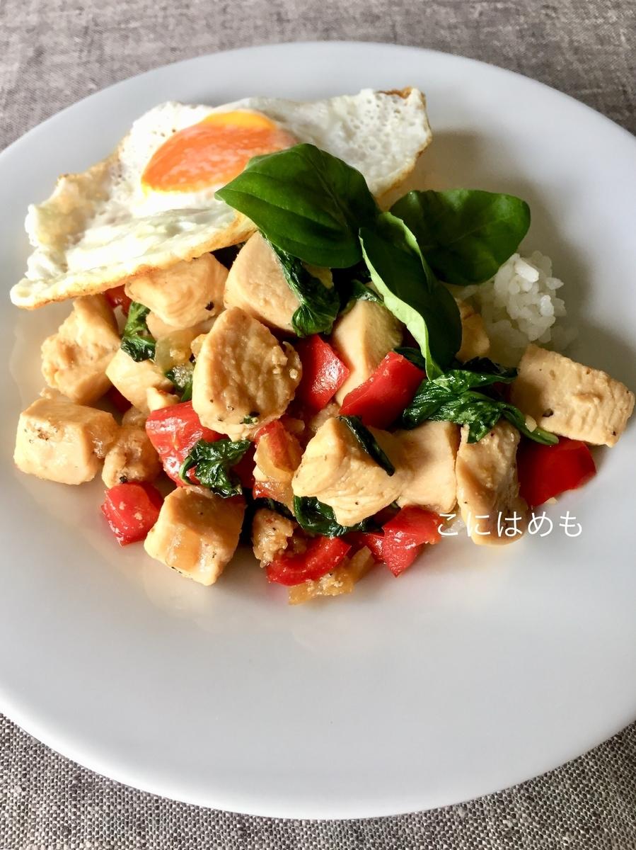 ハンガリーで作るタイ料理「Phat kaphrao:パッカプラオ」風ガパオライス。