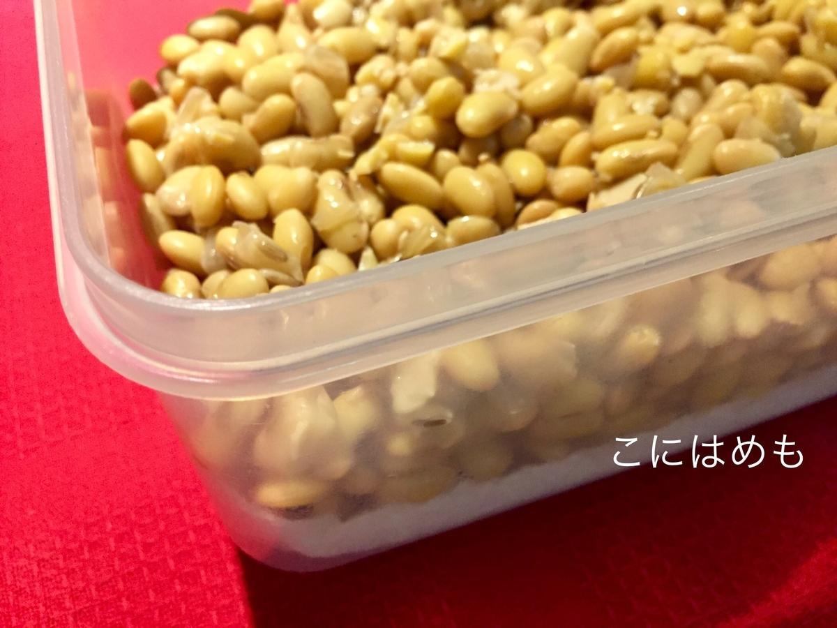 保存容器に蒸し大豆と納豆菌を混ぜたものを入れる。