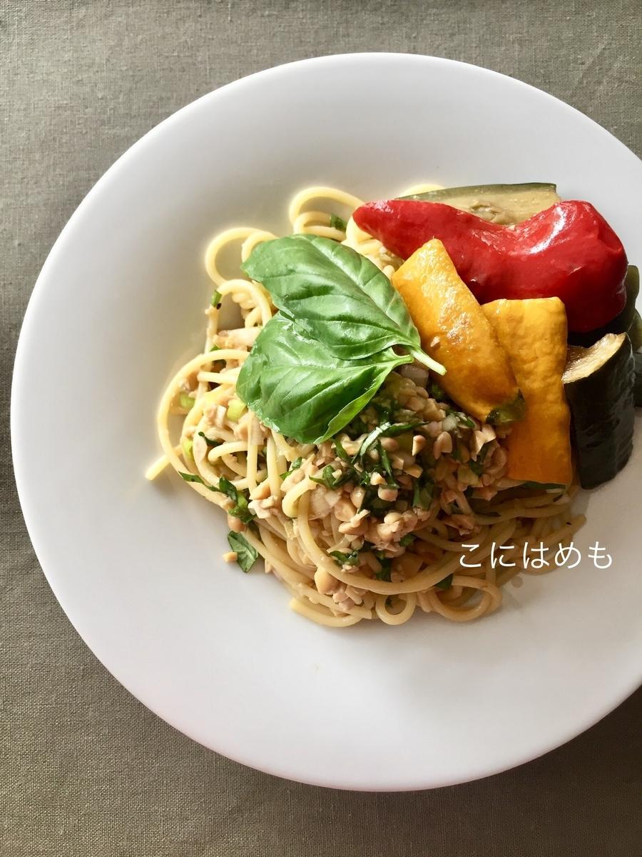 【アレンジレシピ】納豆と揚げ浸しの冷製パスタ。