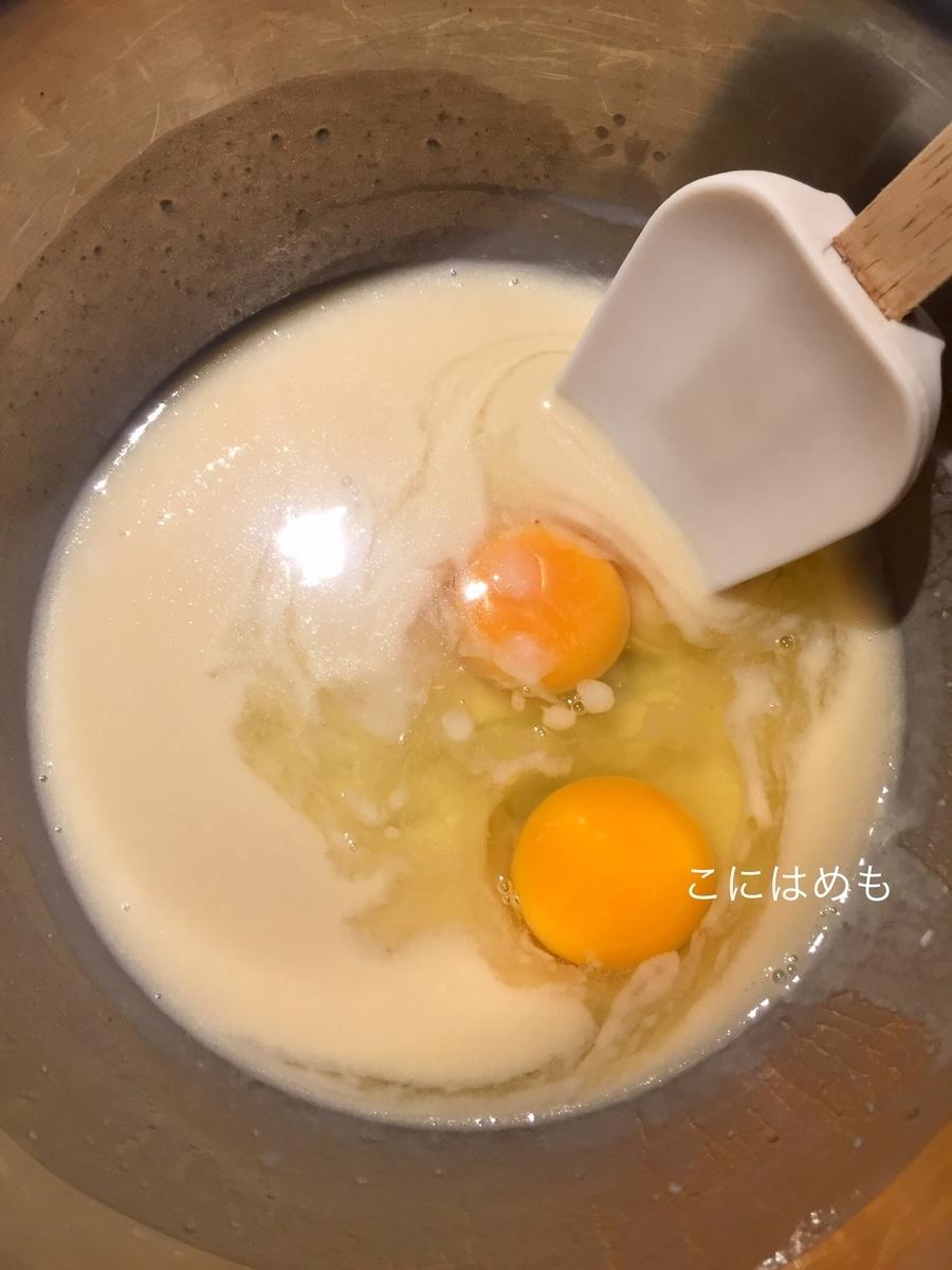 バター、お砂糖、はちみつ、お塩、ヨーグルトを溶かし、たまごを入れて混ぜる。