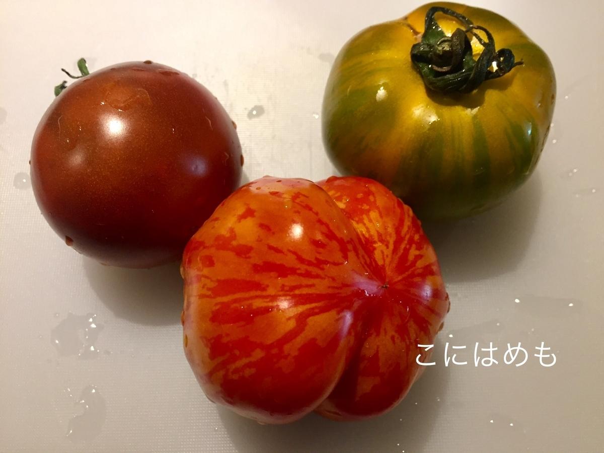 カラフルトマト(300g)
