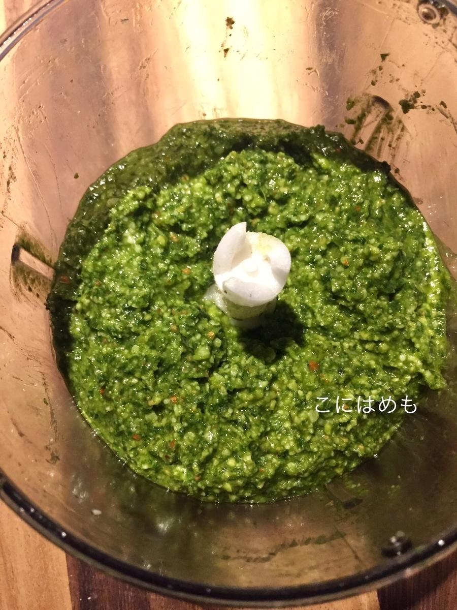 お塩とオリーブオイル10gを加えて、攪拌する。