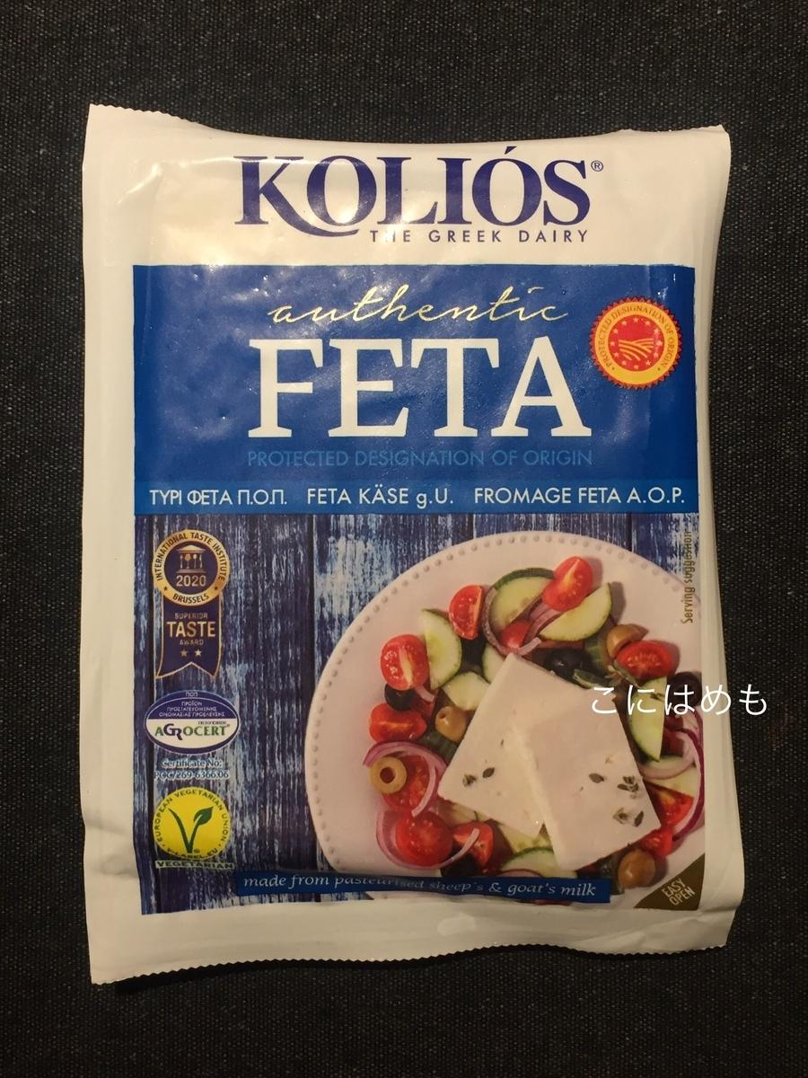 フェタチーズ「feta:フェタ」