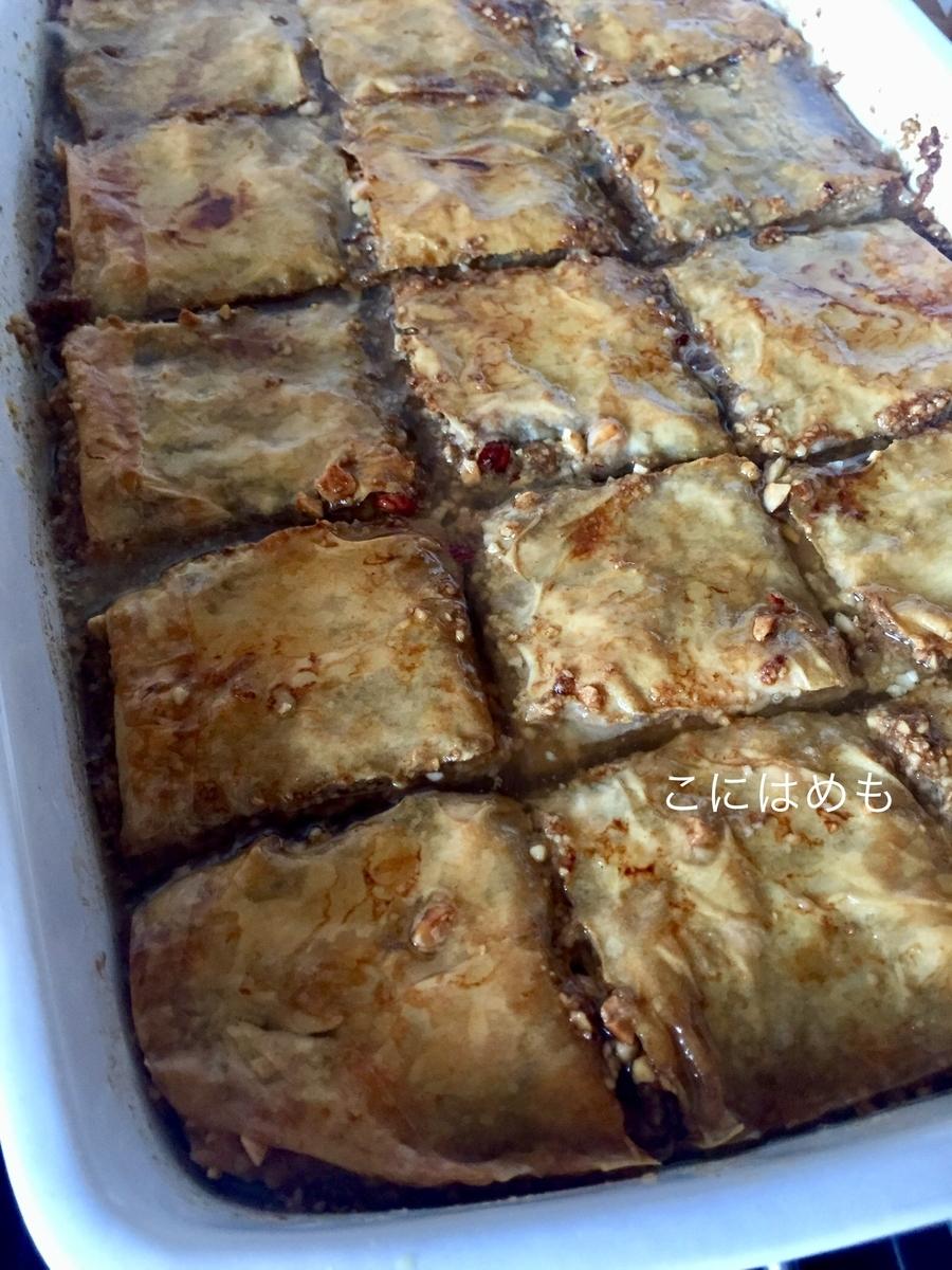トルコのお菓子「バクラヴァ:Baklava」