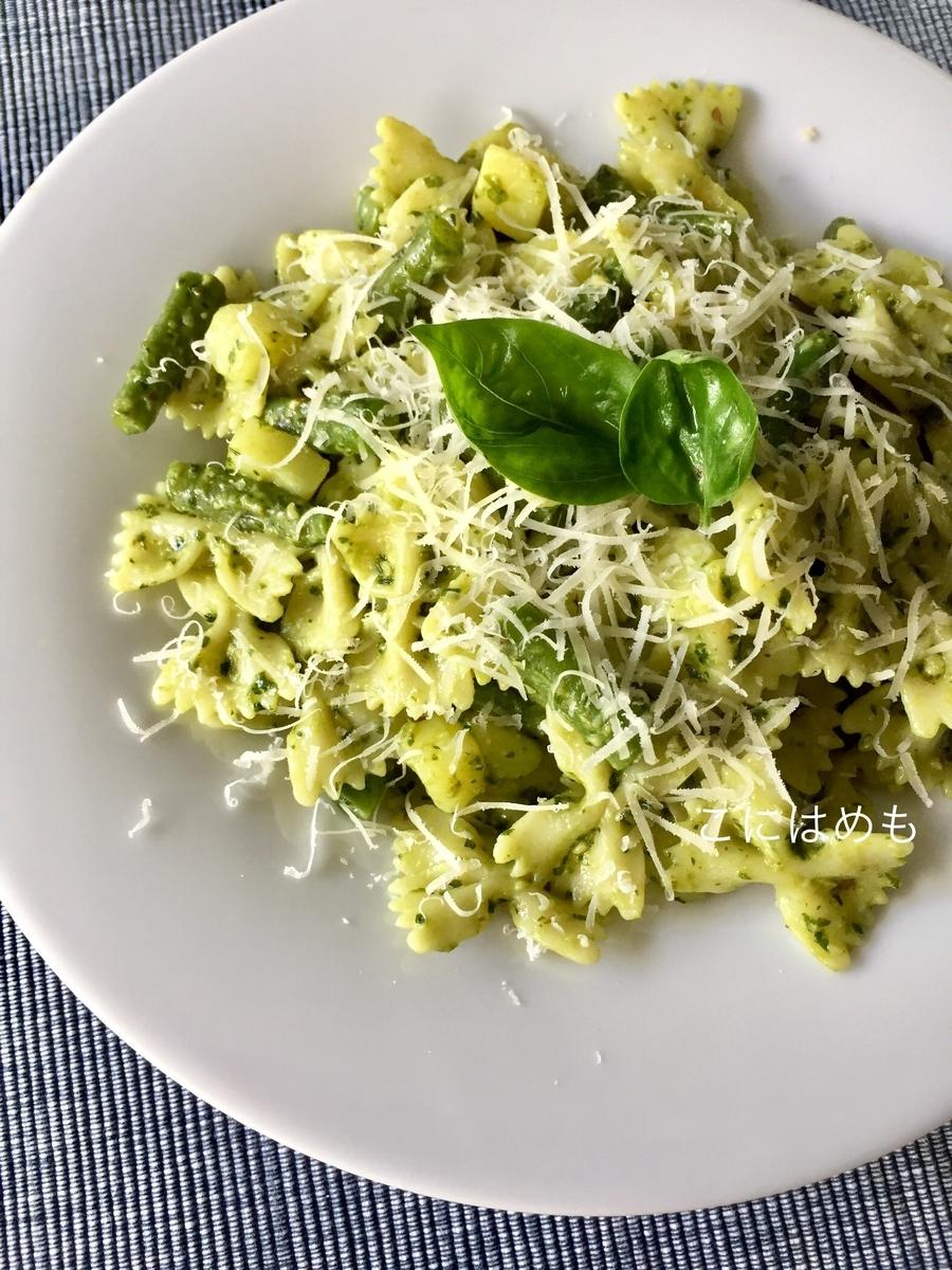 【イタリア料理】Farfalle al pesto genovese:ファルファッレ アル ペスト ジェノベーゼ。