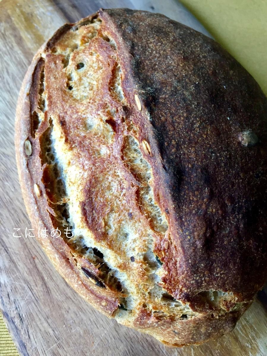 【天然酵母】フランスの「田舎パン」Pain de campagne:パン・ド・カンパーニュにかぼちゃの種を混ぜて。