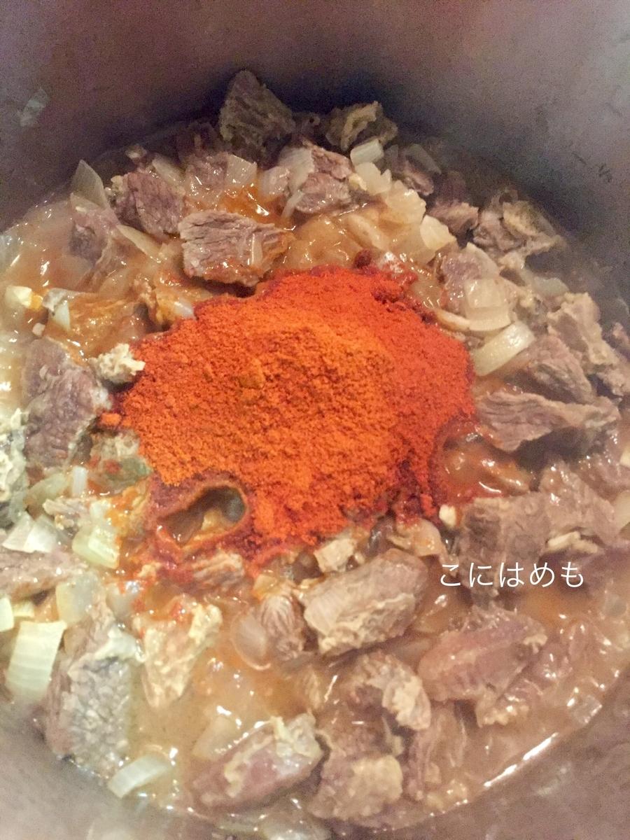 お肉から水分が出てきたら、パプリカパウダーを加えて煮る。