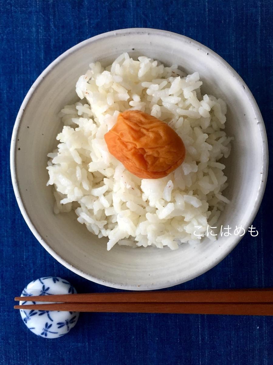 あんずで作る「梅干し・梅漬け」塩分15% 約2ヶ月経過。お味見の結果。