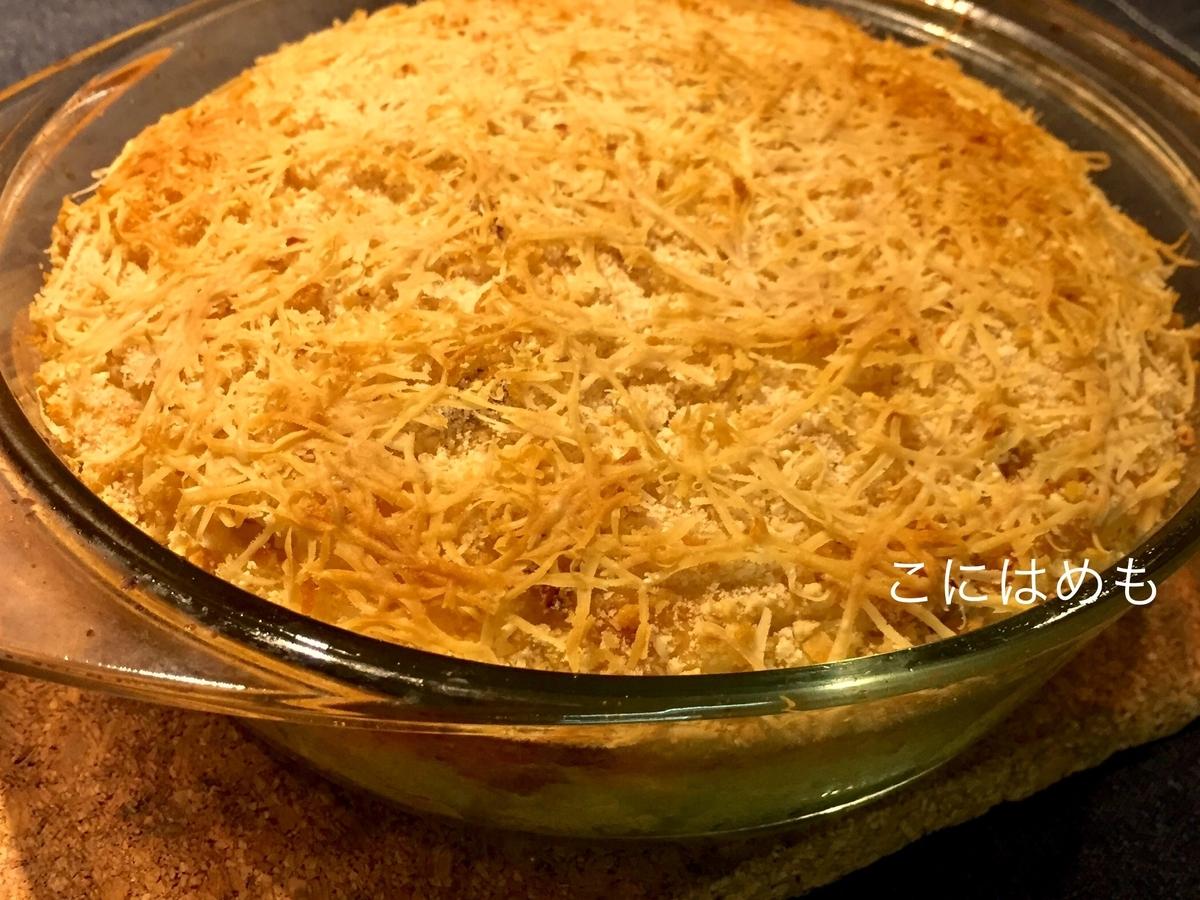 リコッタチーズとじゃがいものオーブン焼き「Pasticcio di patate e ricotta」