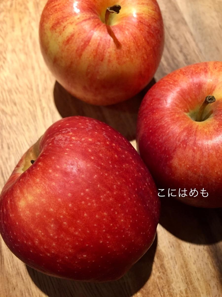 お肉を柔らかくしてくれる「りんご」