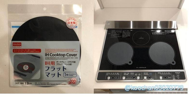 f:id:koo-chan:20200623213012j:plain