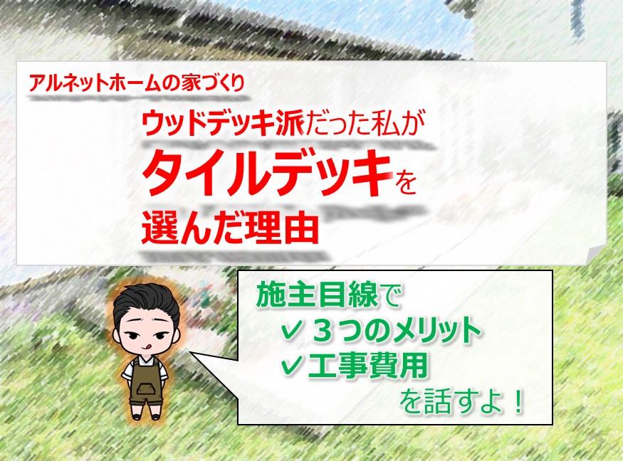 f:id:koo-chan:20200813175801j:plain