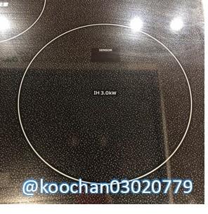 f:id:koo-chan:20200929231115j:plain