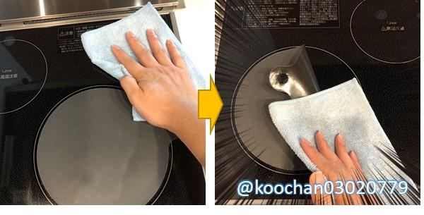 f:id:koo-chan:20200929231202j:plain