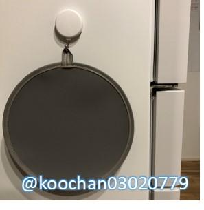 f:id:koo-chan:20200929234126j:plain