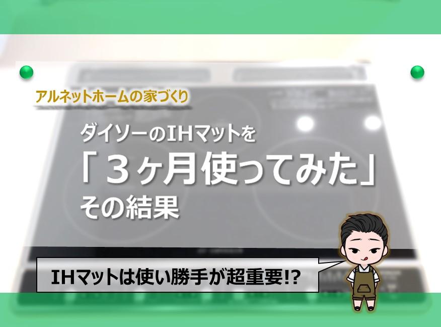 f:id:koo-chan:20200930104129j:plain