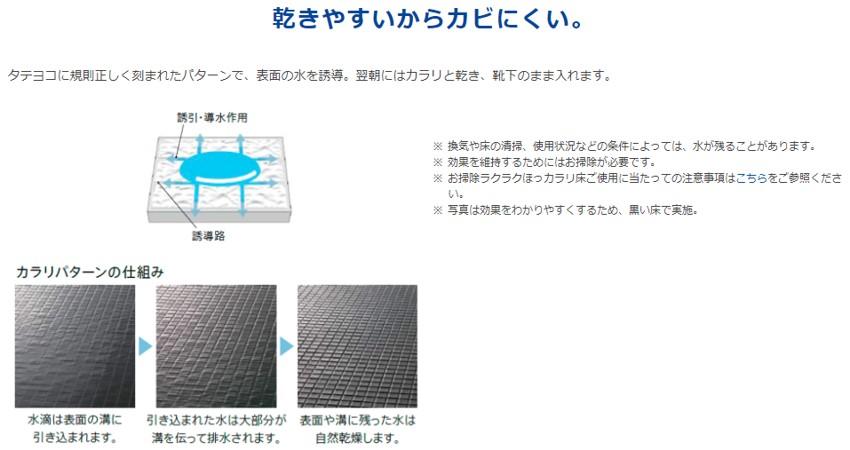f:id:koo-chan:20201106230520j:plain