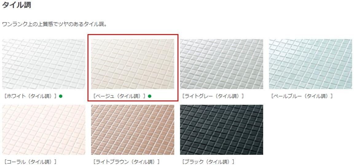 f:id:koo-chan:20201108214607j:plain