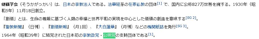 f:id:koody5:20210813143059p:plain
