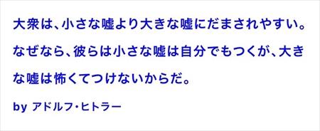 f:id:koody5:20210913145033j:plain