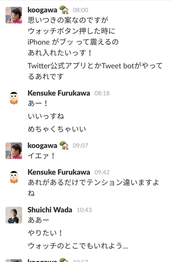 f:id:koogawa:20181219005438p:plain:w320
