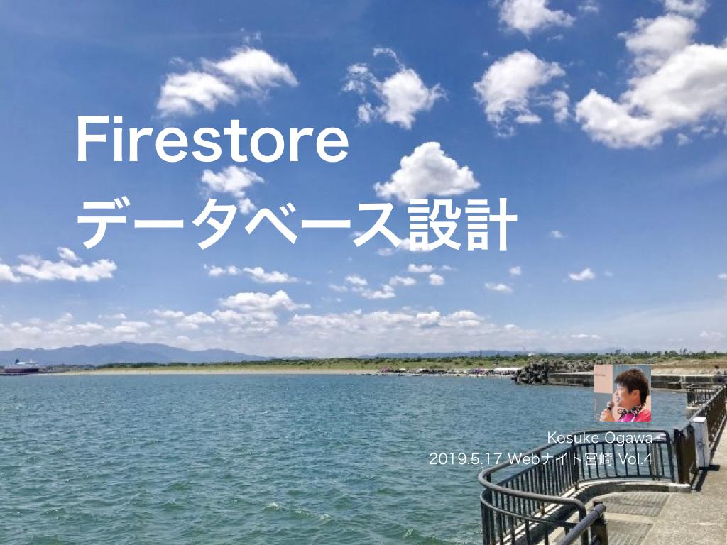f:id:koogawa:20190530131740p:plain