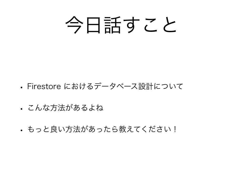 f:id:koogawa:20190530142156p:plain