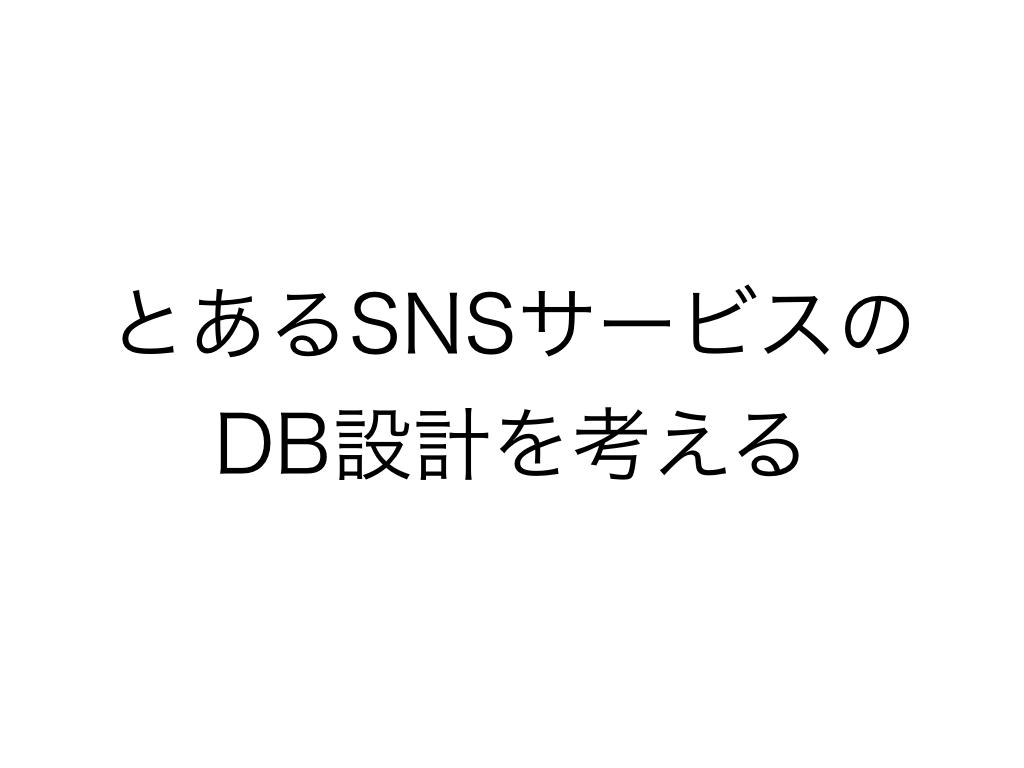 f:id:koogawa:20190530142249p:plain