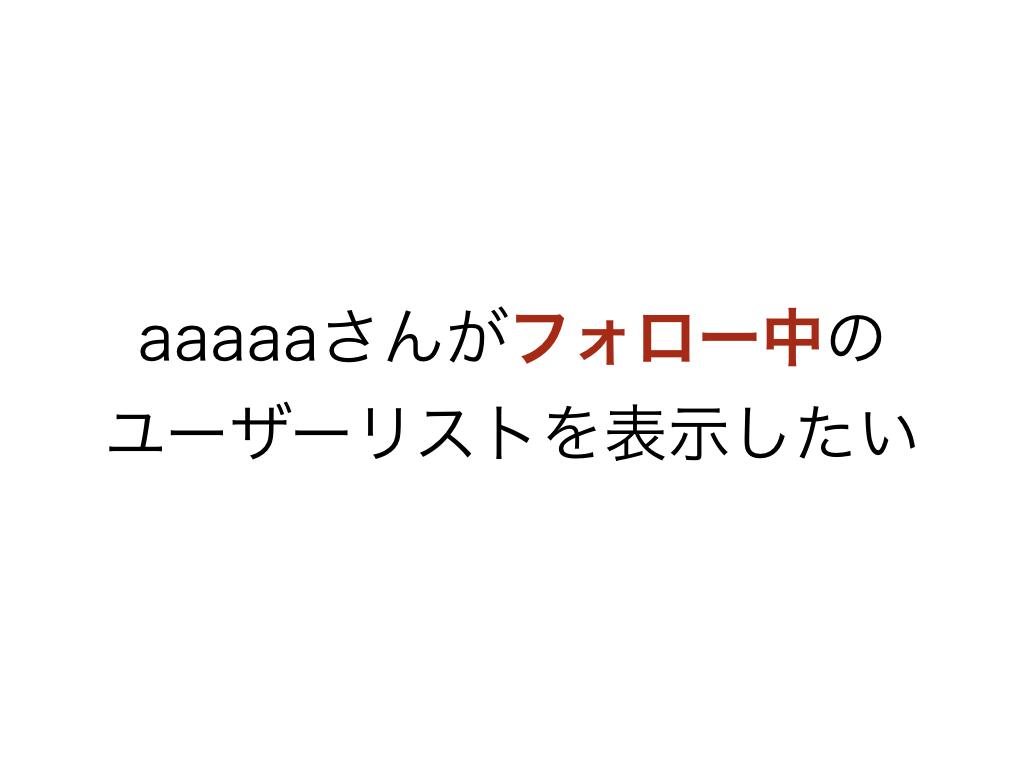 f:id:koogawa:20190530142510p:plain