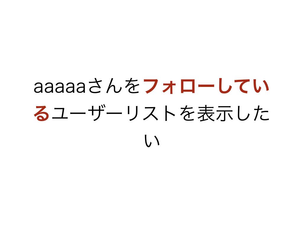 f:id:koogawa:20190530142618p:plain