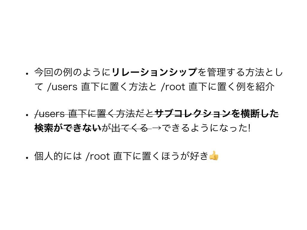 f:id:koogawa:20190530142743p:plain