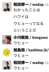 f:id:koogawa:20190530231648p:plain